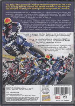 Supermoto World Championship Review 2010 DVD