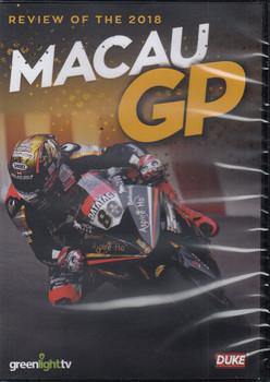 Macau Grand Prix 2018 (5017559131920)