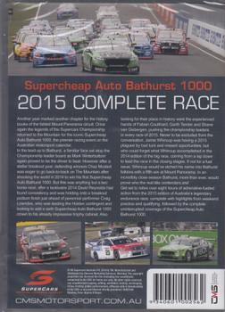 Supercheap Auto Bathurst 1000 2015 Race Highlights DVD