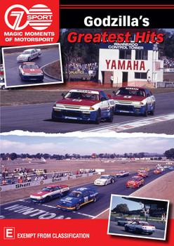Godzilla's Greatest Hits - Celebrating The Mighty Nissan GT-R DVD (9340601002425)