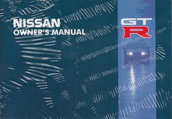 Nissan Skyline R32 GTR Owner's Manual (99902J7400)