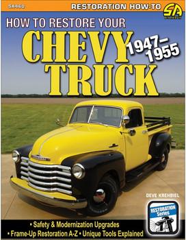 How to restore your Chevy truck 1947-1955 (Deve Krehbiel) (9781613255025)