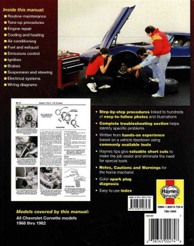 Chevrolet Corvette 1968 - 1982 Workshop Manual