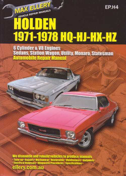 Holden HQ, HJ, HX, HZ Series 1971 - 1978 Workshop Manual