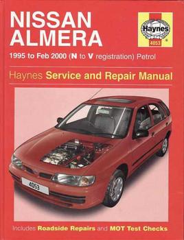 Nissan Almera (Pulsar N15) 1995 - 2000 Workshop Manual