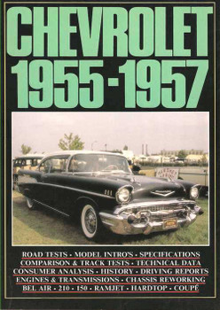 Chevrolet 1955 - 1957