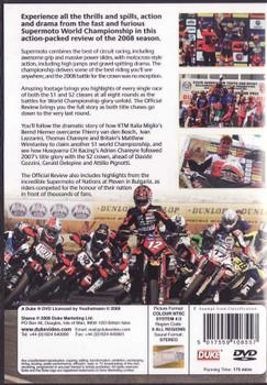 Supermoto World Championship Review 2008 DVD