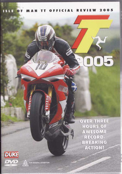 Isle of Man TT Official Review 2005 DVD