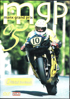 MGP Manx Grand Prix 05: Official Review DVD