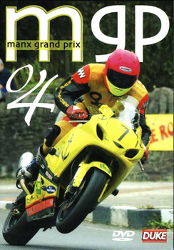 MGP Manx Grand Prix 2004 DVD