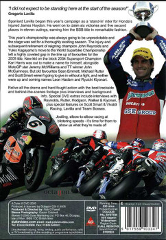 British Superbike 2005: Championship Review DVD