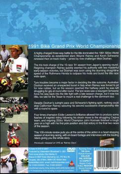 Bike Grand Prix 1991: World Championship DVD