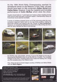 RAC Rally 1994: World Rally Championship DVD