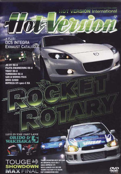 Hot Version: Rocket Rotary DVD