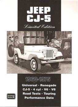 Jeep CJ-5 1960 - 1975 Limited Edition