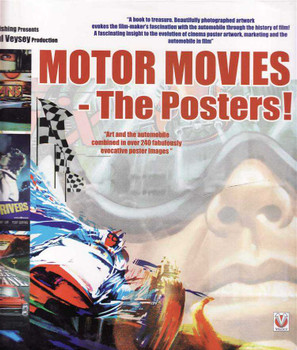 Motor Movies - The Posters!