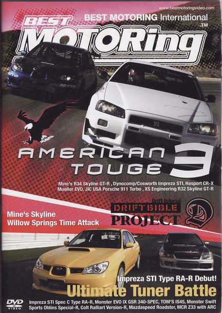 Best Motoring: American Touge 3 DVD