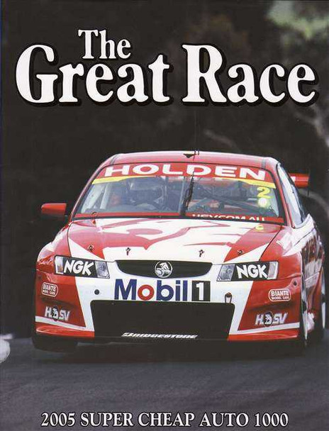 The Great Race 2005 Annual (No. 25): 2005 Super Cheap Auto 1000