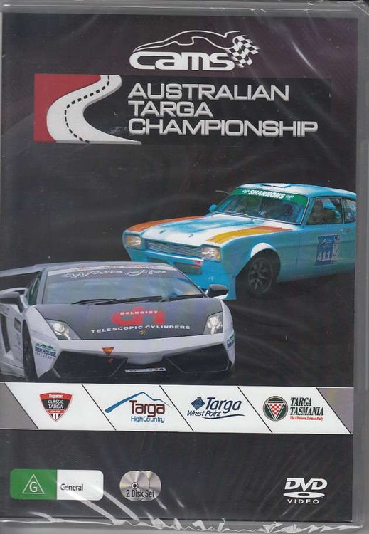 Australian Targa Championship 2011 - 2012  (2 DVD Set)