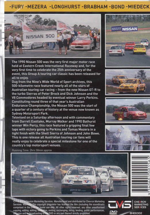 1990 Nissan Sydney 500: 25 Years Of Eastern Creek 1990 - 2015 DVD  - back