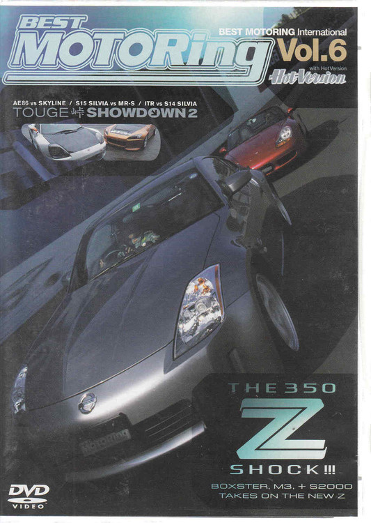 The Nissan 350 Z Shock DVD