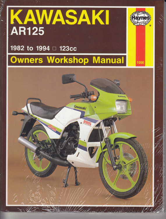 Kawasaki AR125 1982-1994 Haynes Owners Workshop Manual (9781850109839)