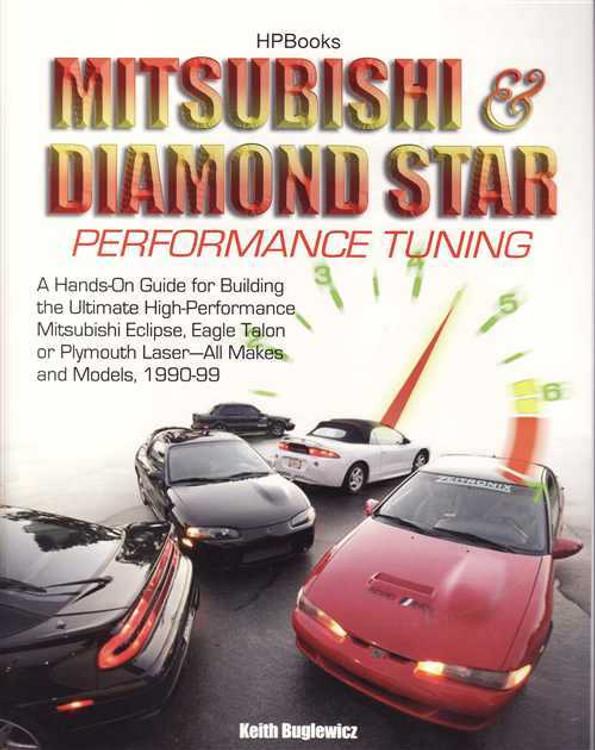 Mitsubishi & Diamond Star Performance Tuning