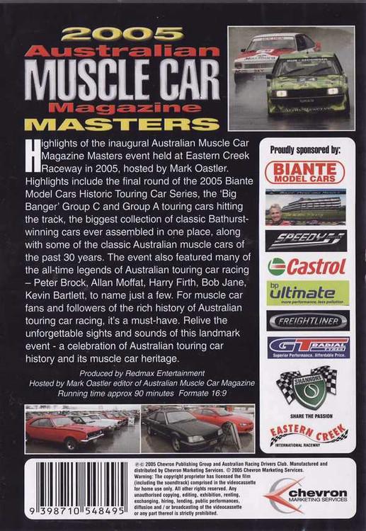 2005 Australian Muscle Car Magazine Masters DVD