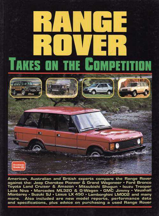 Range Rover Takes On Competition