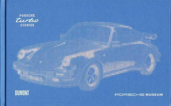 Porsche Turbo Stories