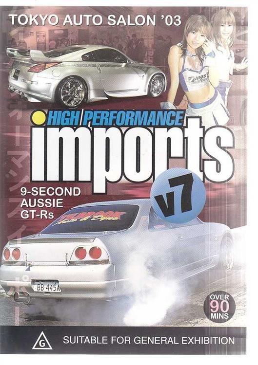 High Performance Imports V7 DVD