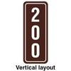 RV Park Site Number Plaque Vertical Layout