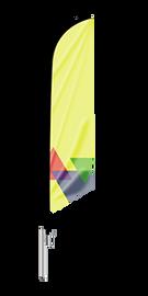 14' Feather Flag