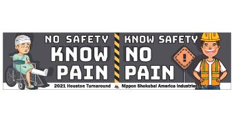 nippon-shokubai-safety-banner-01.jpg
