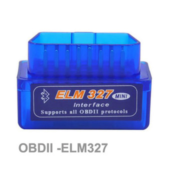 Mini OBDII- ELM 327 Bluetooth Diagnostic Scanner for Android Car Stereo