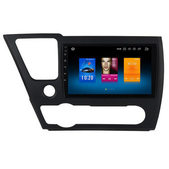 10.2'' Android GPS Navigation for Honda Civic 2013-2015(US version)
