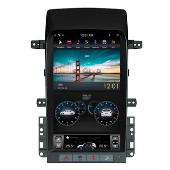 13.6 '' Tesla-Style Vertical Screen Navigation GPS for Chevrolet Captiva Plus 2008-2012