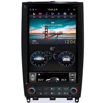 10.4 '' Infiniti QX50 Tesla Style Vertical Screen Android Navigation GPS