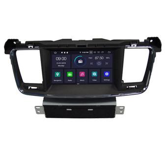 Peugeot 508 android navigation gps system