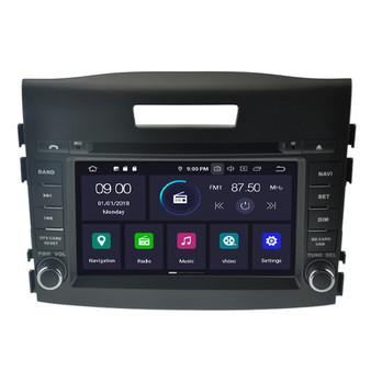 Honda Crv android navigation gps system