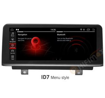 10.25'' Android Navigation GPS for BMW 1/2 series F20 F21 F23 NBT LHD