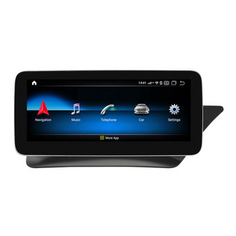 10.25'' Navigation GPS Mercedes E class Coupe C207/W212(15-16,RHD)