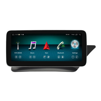 10.25'' Android Navigation GPS for Mercedes Benz E-Coupe C207 A207 E260L 2009-2015(RHD)