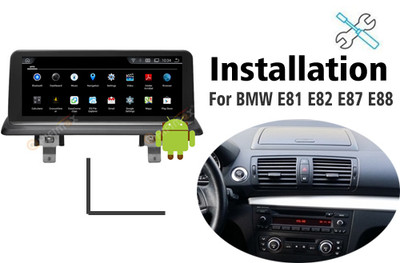 Installation manual for BMW 1 series E87 E88 E81 E82 Navigation GPS