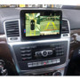 "9"" android Mercedes Benz navigation system for ML350 GL450 (2012-2015) can support Benz original rear view cameras"