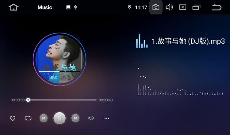 h85-hc-music.jpg
