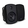 Russound outdoor speakers (S-5B55)