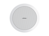 BOSE FreeSpace® DS 16F loudspeaker (indoor applications only)