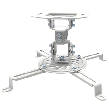 Projector Ceiling Mount | Low profile | Canada