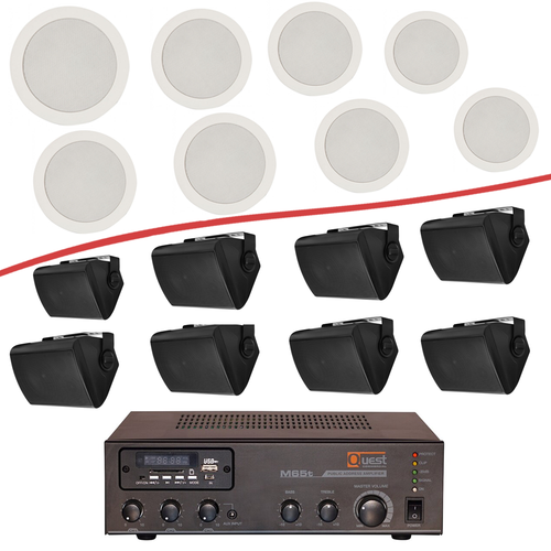 70V Sound Systems + 8 In ceiling / On wall speakers (A-B60-W/C)